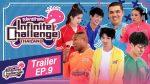 Infinite Challenge Thailand ซุปตาร์ท้าแข่ง EP.9 วันที่ 21 มิ.ย. 62