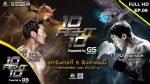 10 Fight 10 ep9 วันที่ 5 ส.ค.62 กาย รัชชานนท์ VS ไนกี้ นิธิดล