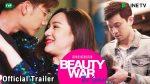 Beauty War The Series สงครามโลกสวย EP.1 วันที่ 5 พ.ย. 62 ตอนที่ 1