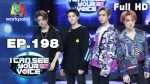 I Can See Your Voice Thailand EP.198 วันที่ 4 ธ.ค. 62 TRINITY