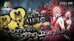 THE MASK MIRROR EP.2 วันที่ 21 พ.ย. 62 ตอนที่ 2