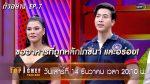 TOP CHEF THAILAND 3 EP.7 วันที่ 14 ธ.ค. 62 ตอนที่ 7