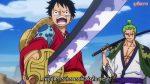 One Piece วันพีช ภาควาโนะคุนิ EP.908 ตอน เรือสมบัติมาถึงแล้ว ลูฟี่ทาโร่แทนคุณ