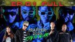 THE RAPPER 2020 EP.1 เดอะแร็ปเปอร์ วันที่ 2 มีนาคม 2563 ตอนแรก