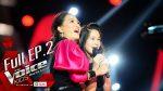 The Voice Kids 2020 EP.2 วันที่ 20 กรกฎาคม 2563 เดอะวอยซ์คิดส์