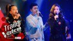 The Voice Kids 2020 EP.6 วันที่ 17 สิงหาคม 2563 เดอะวอยซ์คิดส์