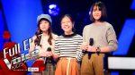 The Voice Kids 2020 EP.7 วันที่ 24 สิงหาคม 2563 เดอะวอยซ์คิดส์