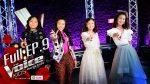 The Voice Kids 2020 EP.9 วันที่ 7 กันยายน 2563 เดอะวอยซ์คิดส์