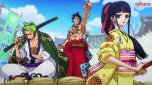 One Piece วันพีซ ภาควาโนะคุนิ EP.946 ตอน หยุดยั้งสี่จักรพรรดิ! แผนการลับของควีน
