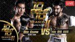 10 FIGHT 10 SEASON 2 EP.6 วันที่ 23 พ.ย. 63 เจ๋ง BIG ASS VS ลีซอ ธีรเทพ