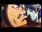 One Piece วันพีซ ภาควาโนะคุนิ EP.960 ตอน ซามูไรอันดับหนึ่งของแคว้นวาโนะ