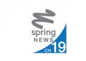 ช่อง Spring News