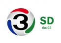 ช่อง 3 SD