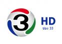 ดูทีวี ช่อง 3 HD